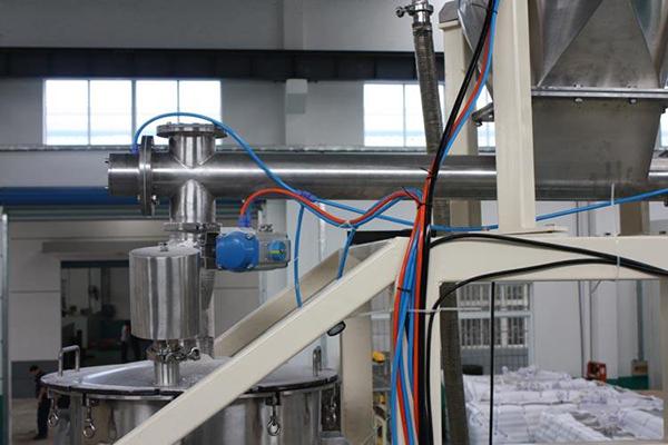 粉体工程自动化配料系统